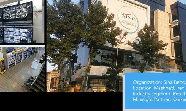 Milesight en la gestión de tienda de Sina Behdasht